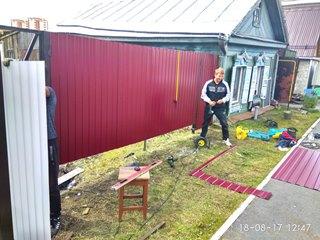 Забор из профнастила Евпатория - цены с установкой под ключ от 1132 руб.
